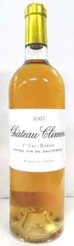 シャトー・クリマン 2007 フランス産甘口白ワイン