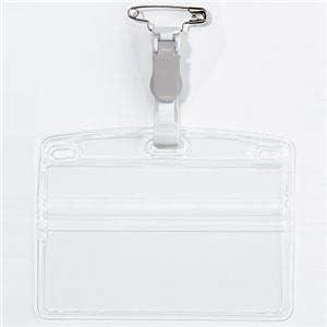 オープン工業 タッグ名札 プラクリップソフトヨコ 名刺 灰 NT-2-GY 1セット(50枚:10枚×5パック) 〈簡易梱包