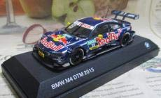 絶版*ディーラー限定*Minichamps PMA*1/43*BMW M4 DTM #13 DTM 2015 B07T4ZXCWB