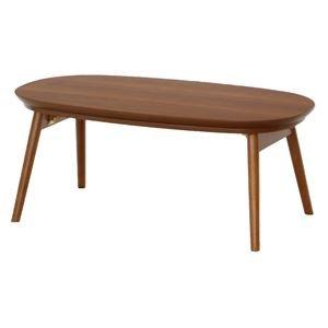 折れ脚こたつテーブル アイビス 本体 【楕円形/オーバル型】 幅90cm×奥行50cm 木製 DBR ダークブラウン 【完成品】   B07PHJDCP3