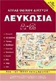 Street Atlas of Nicosia
