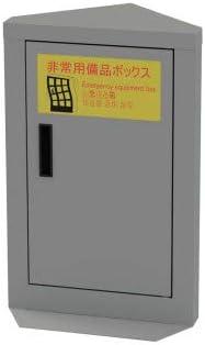 便利 雑貨 オフィス収納 家具 おしゃれ エレベーターキャビネット コンパクト 引手 ニューグレー