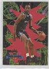 - Anfernee Hardaway (Basketball Card) 1994-95 Fleer - Rookie Sensation #9