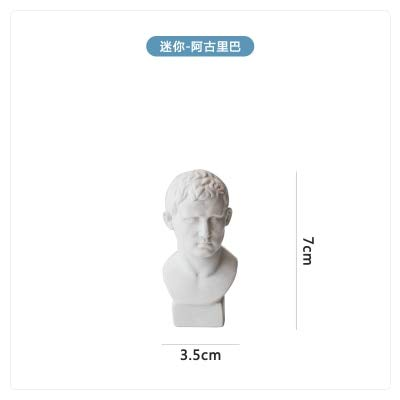 Laliva Ancient Greek mythology David plaster sculpture cake silicone mold Athena chocolate candle Venus goddess clay soap cement molds - (Color: C)