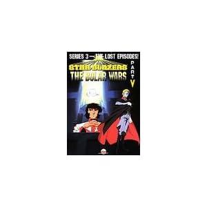 Star Blazers Series 3: Bolar Wars 34 movie