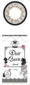 DearQueen 2week by Diya ディアクイーン 2ウィーク ダイヤ カラコン 【カラー】ハーフグレー 【PWR】-1.25 6枚入 1箱