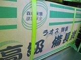ラオス備長炭、切丸、15㎏x4---60㎏4箱、1送料、Mサイズ、はじきにくく、扱いやすい、業務用にも最適 B00TTD5810