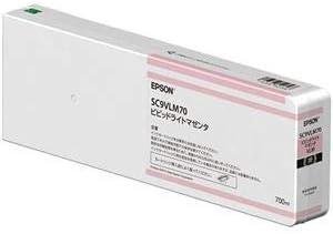 エプソン インクカートリッジビビッドライトマゼンタ 700ml SC9VLM70 1個