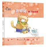 Blueberry Cat Series blueberry cat. right off the diaper series (set of 8)(Chinese Edition) pdf epub