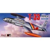 Platz 1/72 T-33 Shooting Star JASDF, 50th Anniversary for sale  Delivered anywhere in USA