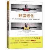 Relentless: From Good to Great to Unstoppable(Chinese Edition)