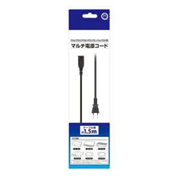 コロンバスサークル PS4/PS3/PS2/PS1/PS Vita/PSP用マルチ電源コード CC-MDCA-BK