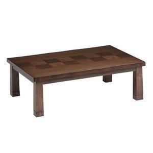 こたつテーブル/コタツ/テーブル 和モダンこたつ 伊吹120 長方形120幅 L-016 B016Y1E15S