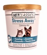Garmon Corp Stress Away for Dogs Cats (65 Soft Chews) ()