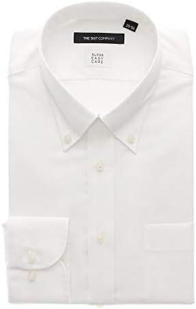 (ザ・スーツカンパニー) SUPER EASY CARE/ボタンダウンカラードレスシャツ 織柄 〔EC・BASIC〕 ホワイト