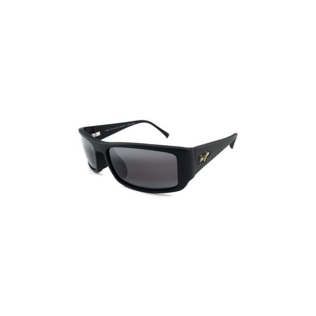 Maui Jim 212 2M Matte Black Akamai Rectangle Sunglasses Polarised