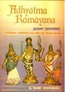 Adhyatma Ramayana In Hindi Pdf