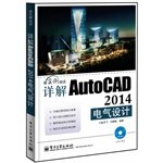 Read Online Detailed AutoCAD 2014 Electrical Design (with DVD discs 1)(Chinese Edition) ebook