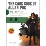 Download Allan Poe Holmes Roms : Black Cat pdf epub