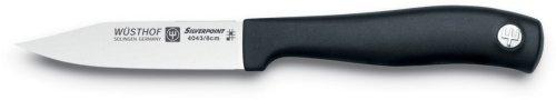 Wusthof Silverpoint II 3 Piece Paring Knife Set