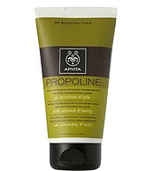Apivita Propoline Intensive Nourishing And Repairing Mask Fo