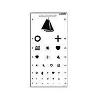 10 feet eye chart - 5