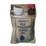 Roasted and Ground 100% Jamaica Blue Mountain Coffee, 2oz (57g) Bag