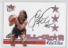Sue Bird (Basketball Card) 2004 Fleer Ultra WNBA - All-Star Review #15 (Fleer Ultra Wnba Basketball)