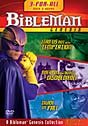 Bibleman 3 for All: Bibleman Genesis Series Vol 3