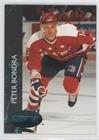 Emerald Base - Peter Bondra (Hockey Card) 1992-93 Parkhurst - [Base] - Emerald Ice #204