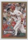 Ivan Rodriguez #769/2,010 (Baseball Card) 2010 Topps Update Series - [Base] - Gold - Us 769