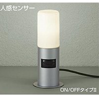 ビッグ割引 DAIKO LED照明器具 アウトドア アプローチ灯 DWP38630Y 人感センサー付 アウトドア 白熱灯60Wタイプ 電球色 ランプ付 DWP38630Y 電球色 B00TROQSJW, 松屋町 萬:99ffd8ac --- a0267596.xsph.ru