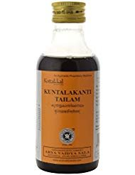 Kottakkal Arya Vaidya Sala Skin Care Products - 3