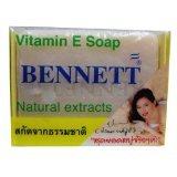 Bennett High Vitamin E Extract Body and Face Bar Spa Soap 4.59 0z, Enriched Vitamin E Skin Smooth & Anti Acne & Body Deodorant