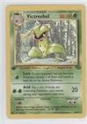 pokemon booster pack jungle - 7