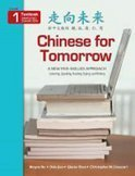 Chinese for Tomorrow 1: Teacher's Manual (Simplified Character) (Chinese Edition)