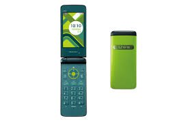GRATINA2 KYY10(グリーン)の商品画像