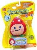 Gotchi Gear (Gotchi Gear: Pet Pouch - Ichigotchi & Lanyard)