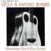Price comparison product image The Best of Keola & Kapono Beamer - vinyl LP - 1978