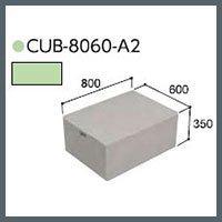 ノーブランド品 ハウスステップ CUB-8060-A2 収納庫なし小ステップなしタイプ B01FEVXR1I 24235