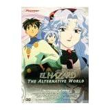 El Hazard: The Alternative World -- The Priestess of Water by Geneon