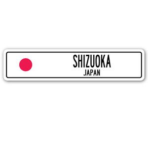 SHIZUOKA, JAPAN Street Sign Sticker Decal Wall Window Door Japanese flag city country road wall 22 x 6