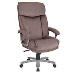Realspace(R) BTEC 820 Big Tall Executive Fabric High-Back Chair, Brown/Silver