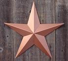Copper Barn Star Wall - 8