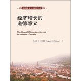 img - for The Moral Consequences of Economic Growth(Chinese Edition) book / textbook / text book