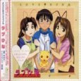Love Hina Original Soundtrack