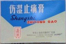 Shang Shi - Zhitong Gao - Soulagement de la douleur pénétrante - emplâtres médicamenteux (5 plâtres) (Genuine Kingsway Trading Inc. produit) - 1 boîte