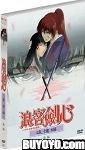 Rurouni Kenshin - Tsuioku Hen (Part II)