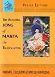 img - for The Beautiful Song of Marpa the Translator book / textbook / text book