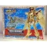 Soul web Saint Cloth Myth Pegasus Seiya (God Cloth) ~ ORIGINAL COLOR EDITION ~